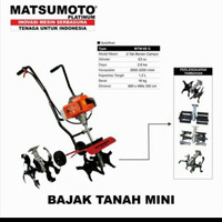 mesin bajak tanah mini matsumoto MTM68G