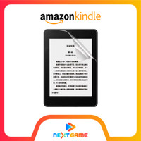 Screen Protector for Amazon Kindle Paperwhite 10th Gen 2018