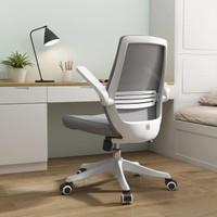 Sitstand Office Chair Kursi Kerja Kantor Ergonomic Bangku Staff M76