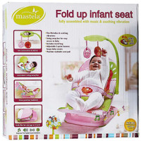 Fold Up Infant Seat Mastela Baby Bouncer