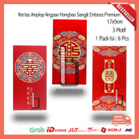 Amplop Angpao Angpau Hongbao Wedding Sangjit Shuang Xi Double Happines