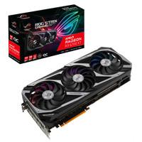 ASUS ROG STRIX GAMING RADEON RX 6700 XT OC 12GB GDDR6