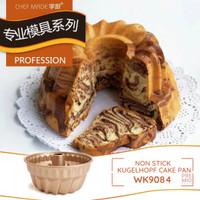 CHEFMADE Loyang Kue Marmer Kugelhopf Bolu Roti Anti Lengket Premium