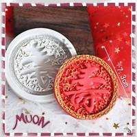 Cetakan Silikon Kue Tradisional Cina Kue Keranjang Shou