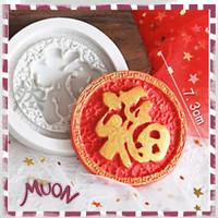 Cetakan Silikon Kue Tradisional Cina Tiongkok Kue Tok Fu