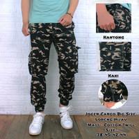 Celana Joger Kargo Panjang Motif Loreng Army Size 38 - 42 Premium - Loreng Hijau, 42