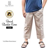 Baju Berkah - Celana Sirwal Cingkrang Modis By Abdul Aziz Katun Drill