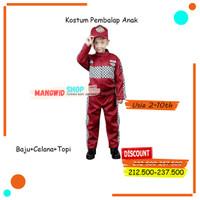 Baju / Stelan / Setelan / Kostum Profesi Pembalap Anak Laki-Laki