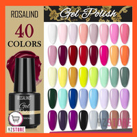 Kutek Gel Nail Art Polish UV LED Rosalind New Series 21-40 YZ130