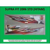 Motor Honda Supra Fit 2006 Stiker / Lis / Striping / Stripping