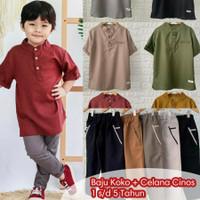 Baju Koko Anak Laki + Celana Cino Pakaian Muslim Murah 1 2 3 4 5 tahun