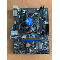 motherboard msi h81m e33 lga 1150