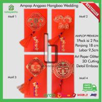 Kertas Angpao Angpau Hongbao Wedding Pernikahan Sangjit Shuang Xi Hoki