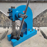 MD-Manual Arbor 1 TON / Arbor Machine Alat Press Manual