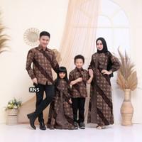 Baju Batik Kondangan Keluarga Modern / Seragam Batik Keluarga Family