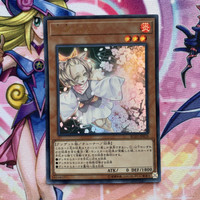 Ash Blossom & Joyous Spring - RC03-JP010 - Ultra Rare
