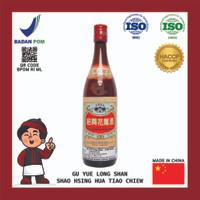 Arak Masak Gu Yue Long Shan - Shao Hsing Hua Tiao Chiew / Shao Xing