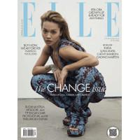 Majalah Elle Indonesia Juni 2021