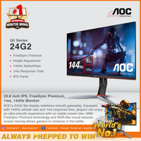 AOC 24G2 GAMING MONITOR 144Hz 1ms IPS Frameless AMD FreeSync