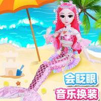 Boneka Barbie Ukuran Besar 60Cm Gaya Putri Duyung Untuk Hadi