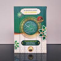 Alquran Ar Rahiim Murah Untuk Waqaf - Alquran Arrahiim A5