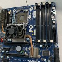 Mobo Allienware Aurora R1 MS-7581 socket 1366 lengkap backpanel