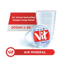 VIT Air Mineral Cup 200ml x 48 (1 box)