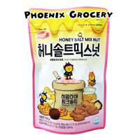 Murgerbon honey salt mix nut 160 gram