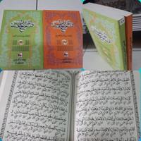 Kitab syarah FATHUL QORIB 2 JILID terjemah sunda