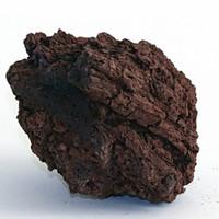 Batu Lavarock Lavarok lava rock lava rok larva rock aquarium aquascape