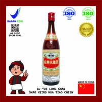Arak Masak Shao Hsing / Shao Xing 640ml