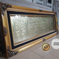 Kaligrafi ayat seribu dinar kuningan asli 140x60cm mewah