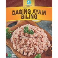 49 Daging Ayam Giling 500 gram