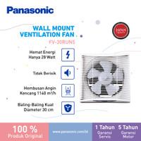 Panasonic Exhaust Fan Wall Dinding FV 30RUN (Diameter Baling 30CM)