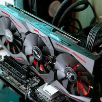 Asus GTX 1060 Strix Triple Fan 6 GB