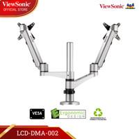 ViewSonic Spring-loaded Dual Monitor Mounting Arm LCD-DMA-002