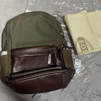 Tas Fossil MBG9422300 Buckner Backpack Green