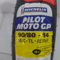 michelin pilot motogp 90/80 14