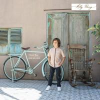HOLYPEONY - KOKO SERIES HAZEL KIDS