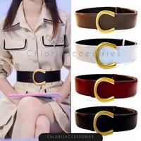 Ban Pinggang Belt Branded Fashion Wanita PREMIUM 094