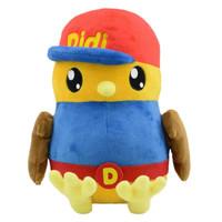 Toy Stuffed Cartoon Figures Didi - Boneka Premium Didi & Friends