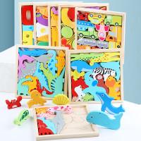 Mainan 3D Puzzle Balok Kayu Wooden Edukasi Anak Animals Numbers kado