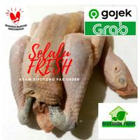 daging ayam kampung potong segar asli halal super