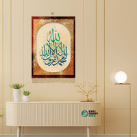 Kaligrafi Lailahaillallah Besar Bahan Beludru Hiasan Dinding Islami