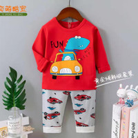 Baju Tidur/Setelan/Piyama Import Anak Laki-Laki/Boy1-9th DINO CAR - 55