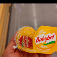 Babybel cheese mini swiss emental 100gr 5s