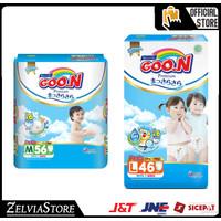 Pampers Popok Bayi Baby Anak Model Celana Goon Premium Pants M / L
