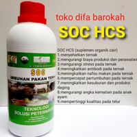 suplemen organik cair SOC HCS nutrisi untuk peternakan