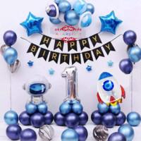 Balon Set Paket Dekorasi Ulang Tahun Anak Tema Astronot Galaxy Simple - Angka 1