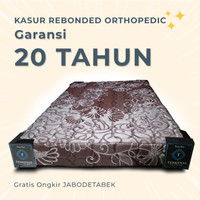 Kasur Rebonded Orthopedic Terkenal Single 20 - 200x90x20 cm - bercorak, Biru